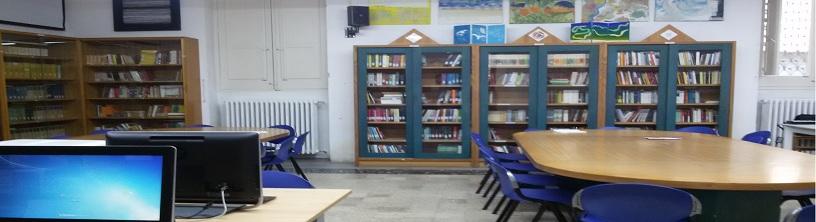 Biblioteca Liceo Classico